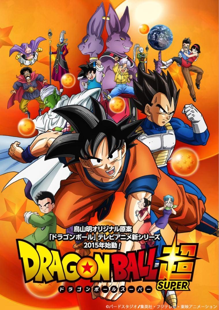 Dragon Ball Super  poszter