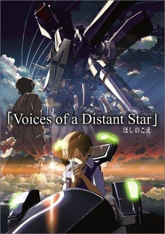 Voices of a Distant Star  poszter