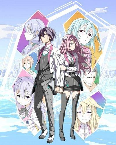 The Asterisk War: The Academy City on the Water  poszter