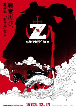 One Piece Movie 12 - Z  poszter