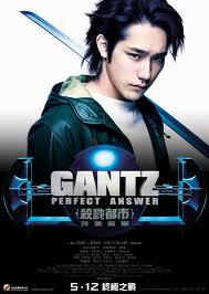 Gantz Perfect Answer  poszter
